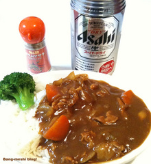 0108_curry.jpg
